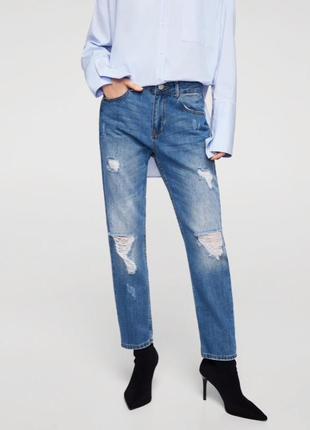 Шикарные джинсы girlfriend mango
