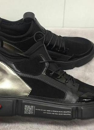 Кеды, кросовки 36 размер