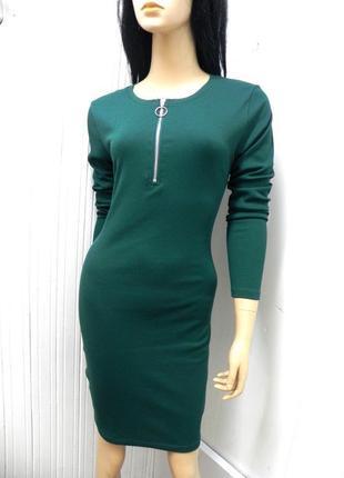 Новое стильное брендовое облегающее платье