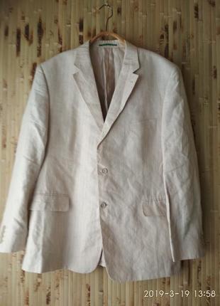 Пиджак мужской класса люкс лён льняной бежевый в белую полоску большой размер