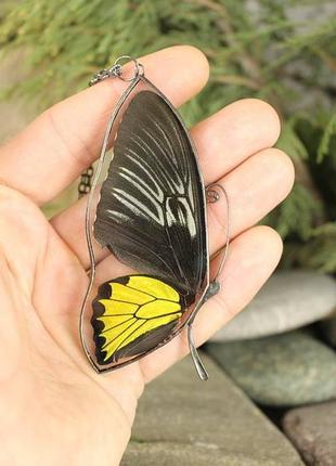 Кулон крылышко бабочки уникальный подарок девушке романтический подарок
