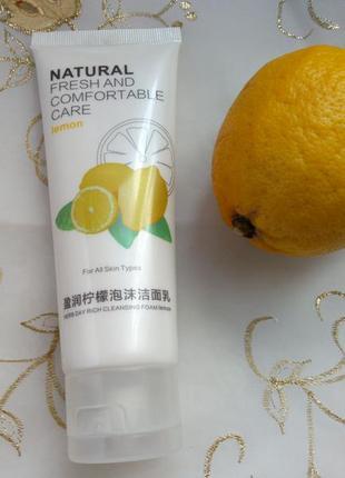 Корея,средство для умывания  для лица с лимоном