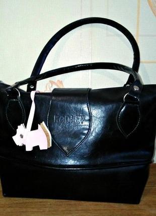 Кожаная сумка radley, oригинал