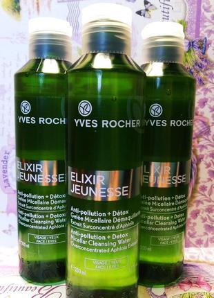 Скидка! мицелярная вода-гель детокс и восстановление. yves rocher