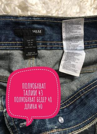 Стильная джинсовая мини юбка деним  1+1=3 🎁2