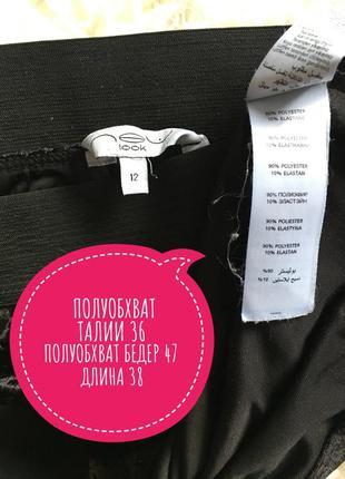 Крутая актуальная мини юбка из велюра 1+1=3 🎁5 фото