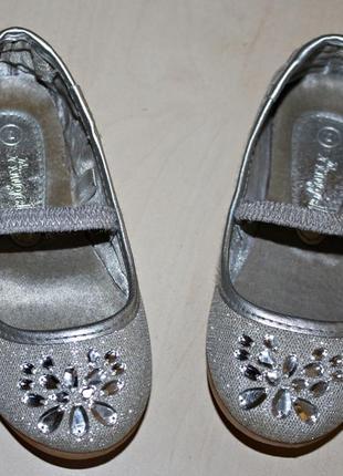 Нарядные туфли-балетки 15,7 см