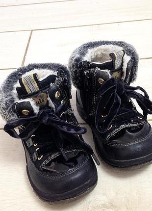 Зимние ботинки cool club
