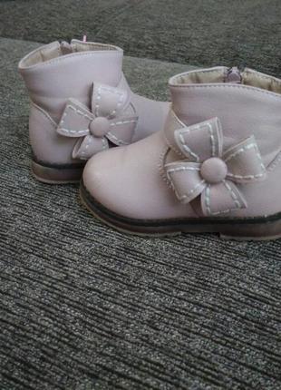 Весение ботиночки