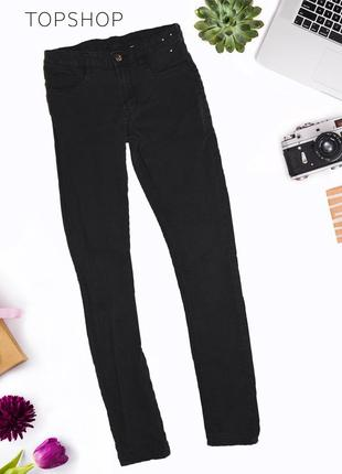 Узкие skinny джинсы topshop