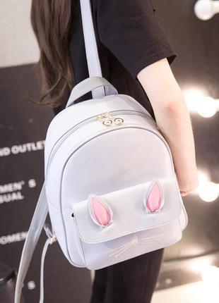 Милый городской мини рюкзачок из эко-кожи с ушками и носиком зайчика маленький рюкзак
