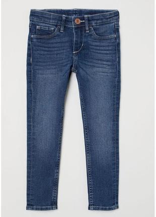 Новые джинсы skinny fit для девочки, h&m, 0548110