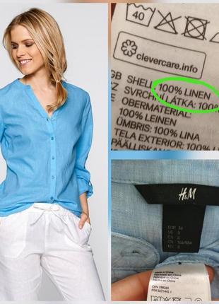 Фирменная, базовая, льняная рубашка, 100% лён, супер качество!!!