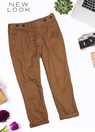 Укороченные штаны с завышенной талией new look