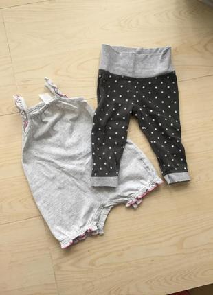 Комплект штанишки и песочник