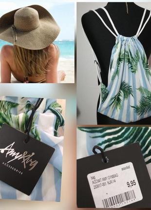 Мягкий, фирменный, мягкий пляжный рюкзак, пляжная сумка -супер качество!!!