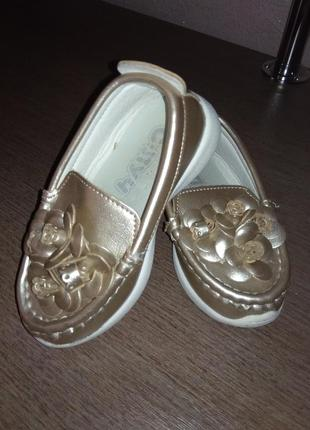 Слипоны, мокасины, туфли