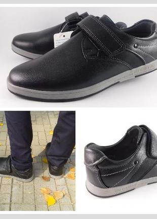 Туфли подростковые для мальчиков, р-ры 33 - 35