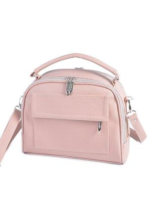 Розовая пудровая сумка через плечо маленькая в форме чемоданчика