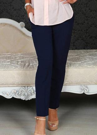 Суперовые модные стильные темно-синие зауженные брюки высокая посадка george