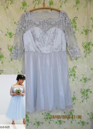 Выпускное/вечернее платье миди с кружевом и фатиновой юбкой chi chi london plus