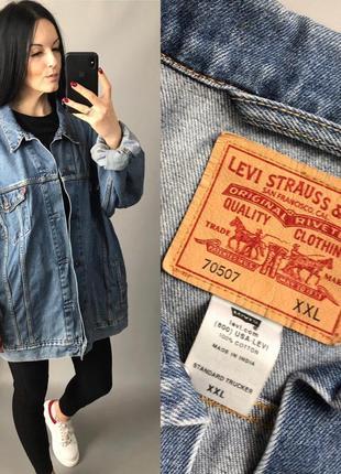 Джинсовка винтаж оверсайз джинсовый пиджак levis