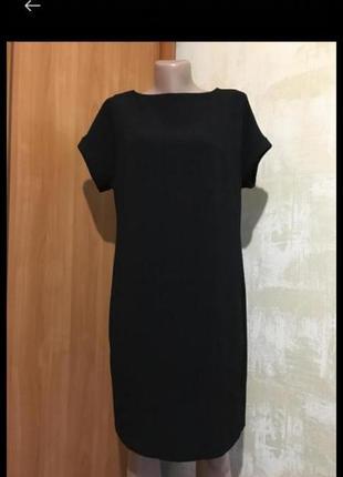 d04c39726e4 Платья офисные в Ровно 2019 - купить по доступным ценам женские вещи ...