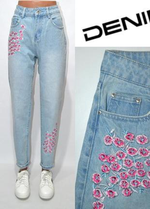 Джинсы момы бойфренды высокая посадка с вышивкой  mom мом jeans