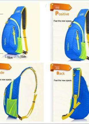 Рюкзак через плече, бананка, сумка