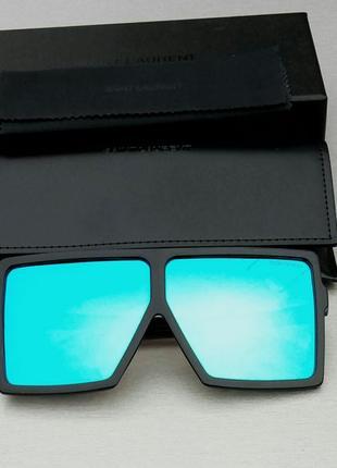 Yves saint laurent очки женские солнцезащитные маска большие квадратные зеркальные голубые