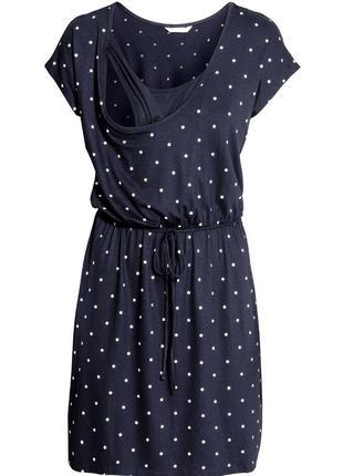 Платье сарафан для кормящих беременных h&m