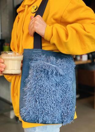 Эко-сумка-шоппер @don.bacon синяя с пушистым карманом