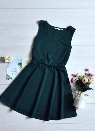 Красиве плаття new look.