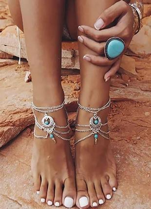 Браслет на ногу руку в восточном стиле бирюзовый бирюза стильный модный
