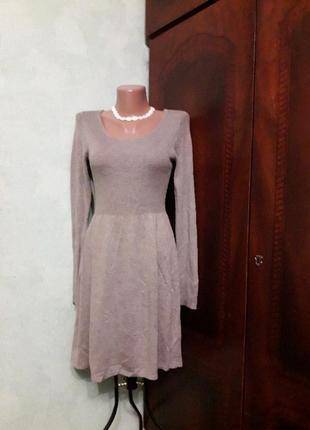 Демисезонное платье