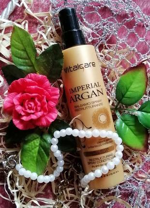 Бальзам с арганом для повреждённых волос imperial argan vitalcare. италия