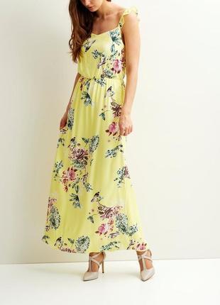 Сочное платье в пол vila