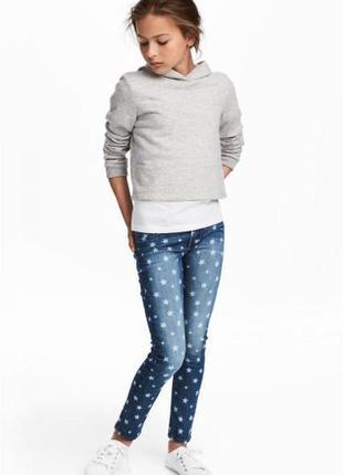 Оригинальные джинсы от бренда h&m разм. 170 (14 лет+)