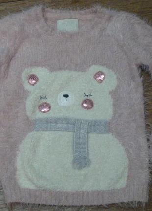 Красивый свитер травка primark 4-5 лет