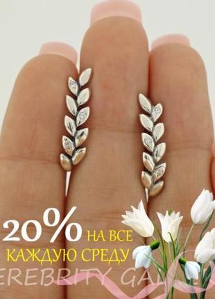10% скидка - подписчикам! красивые серьги серебряные. e 2715 w сережки срібні