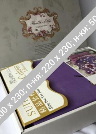 Оригинальное  постельное белье евро премиум заказ от 2 штук2
