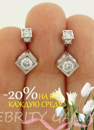 10% скидка - подписчикам! стильные серьги серебряные. i 262783 rd w