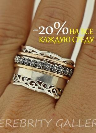 10% скидка - подписчикам! красивое кольцо серебряное размер 20. i 101024  20