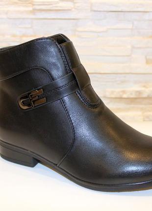 Ботинки женские черные демисезонные код д576