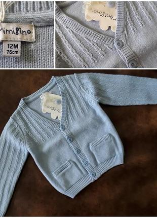 Надзвичайний светр для хлопчика
