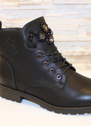 Ботинки женские черные с камнями код д578