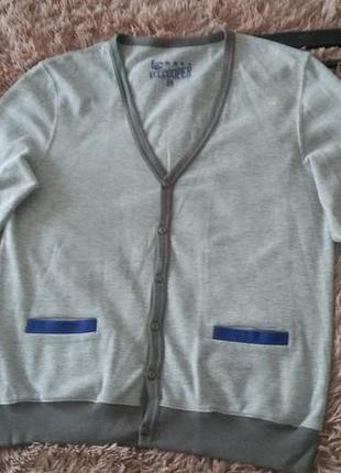 Кардиган кофта свитер на пуговицах