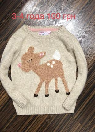3-4 года свитерок на девочек