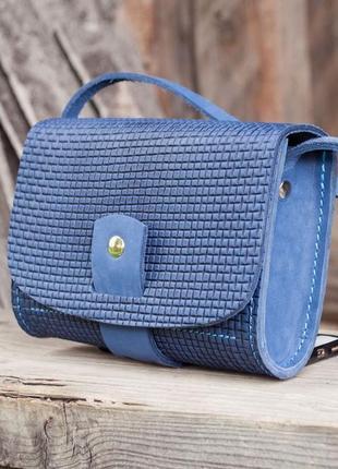 Маленькая сумочка клатч кожаная синяя через плечо