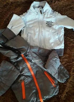 Куртки демисезонные на 1-2 года